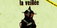 LAVEILLEE